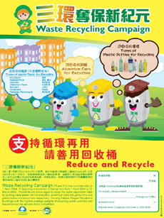 8-HKEPD_WasteRecyclingCampaign04-4-ccb18.jpg