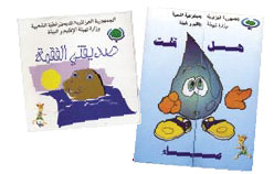 Dépliants sur les ressources en eau en Algérie