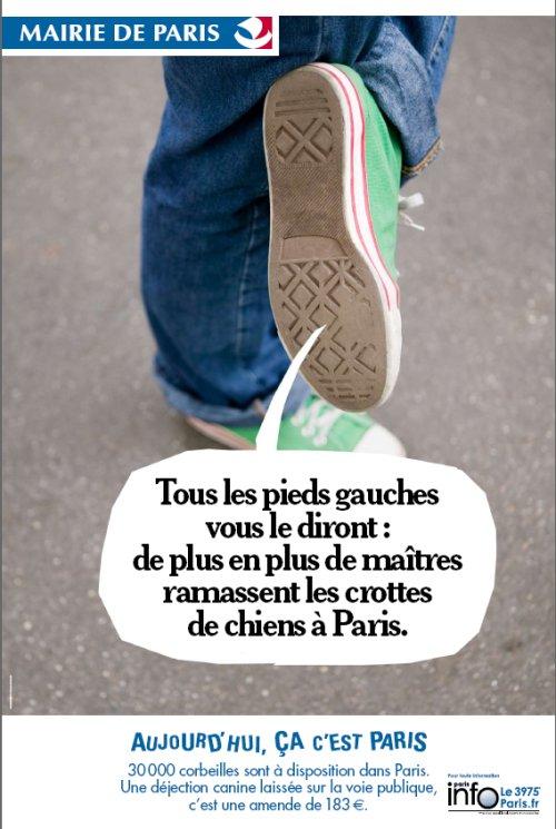 200705_Paris_pied.jpg