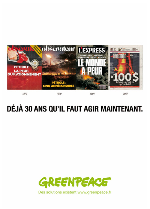 200810_Greenpeace.jpg