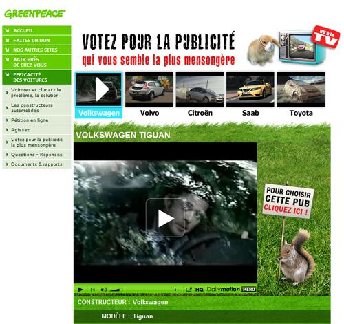 200812_Greenpeace_Site.jpg
