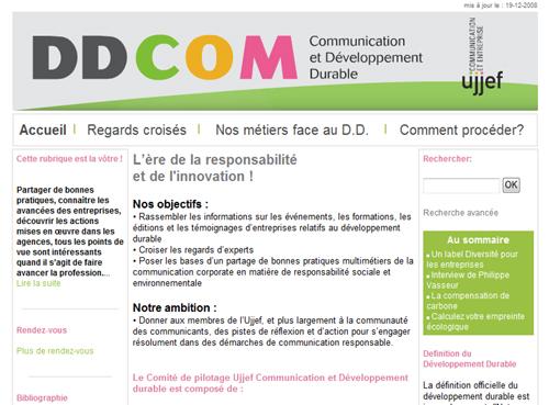 200812_DDCOM-site-2.jpg
