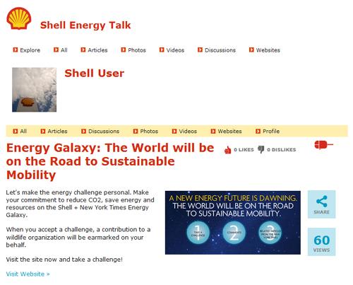shell_web5.jpg