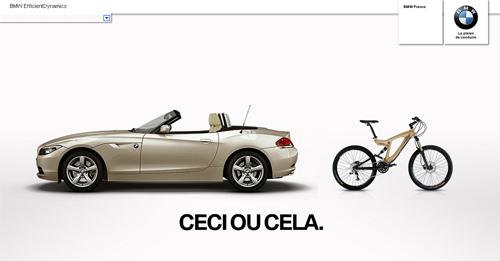 BMW_teaser2.jpg