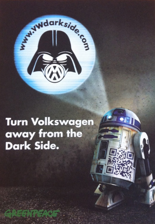 VWdarkside-flyer.jpg