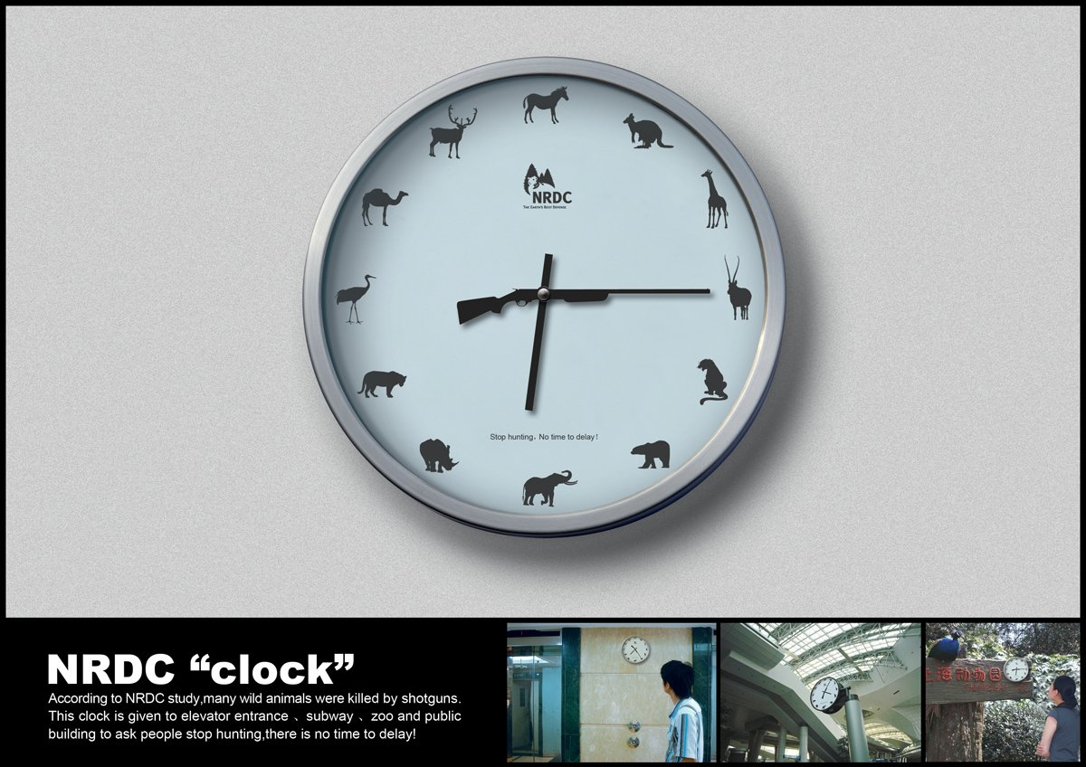 1nrdc-clock.jpg