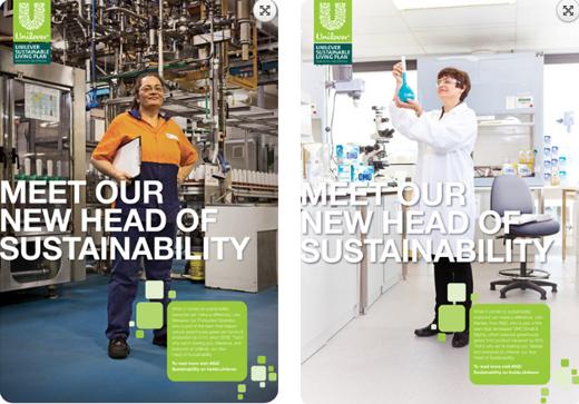 Unilever_poster1.jpg