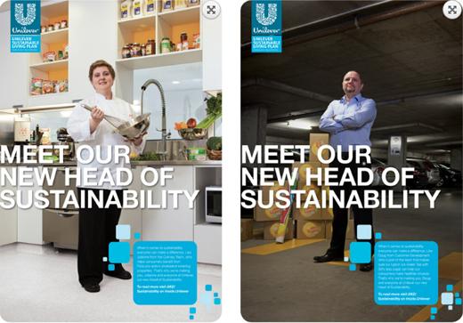 Unilever_poster2.jpg