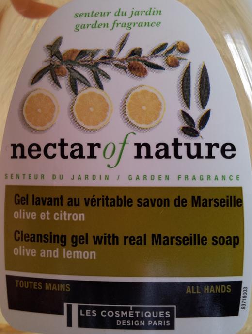 Nectar of Nature
