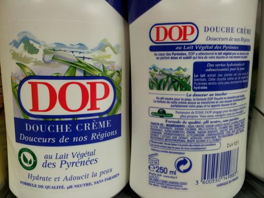 dop_1.jpg