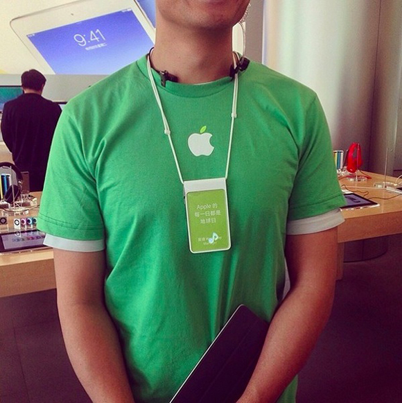 Apple-earthday-tshirt.jpg