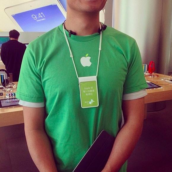 Apple-earthday-tshirt.jpg
